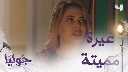 رح تموت فقع من الغيرة على زوجها مختفي وخطه مقفل وغايب عن السمع