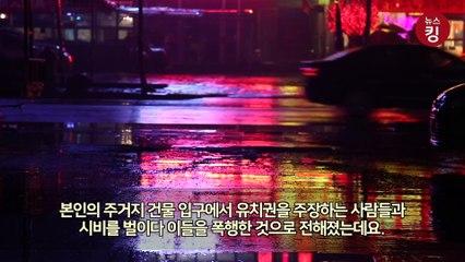김호중, 현재 경찰 조사 받는중...소속사 입장 발표