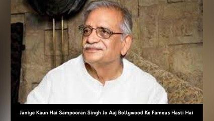 Janiye Kaun Hai Sampooran Singh Jo Aaj Bollywood Ke Famous Hasti Hai