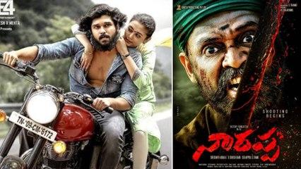 Narappa Vs Asuran : Which One is best ? | Filmibeat Telugu