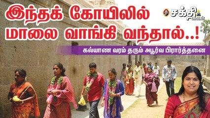 கல்யாணத் தடை நீக்கும்  திருவிடந்தை பெருமாள் மாலை   worship for marriage   Pariharam   lord vishnu  