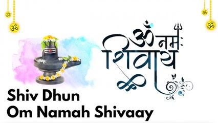 शिव धुन ॐ नमः शिवाय - Shiv Dhun Om Namah Shivaay