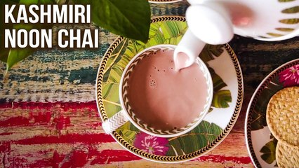 Kashmiri Noon Chai Recipe | How To Make Kashmiri Chai with Green Tea Leaves | Pink Tea | Varun