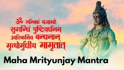 महा मृत्युंजय मंत्र जाप १०८ बार - Maha Mrityunjay Mantra Chanting 108 Times