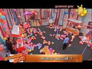 Soorayangeth Sooraya (1252) - 21-07-2021