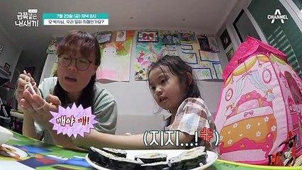 [선공개] 말을 못 해 힘든 금쪽이와 이해 못 해 힘든 엄마, 금쪽이는 왜 말이 없는 걸까?