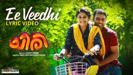 Ee Veedhi Lyric Video | Chiri | Najeem Arshad | Dr Jassie Gift | Joe John Chacko | Aneesh Gopal