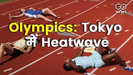 टोक्यो ओलंपिक पर महामारी के बाद अब दूसरा ख़तरा