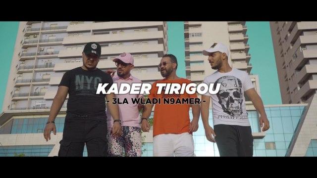 Kader Tirigou - 3la wladi n9amer