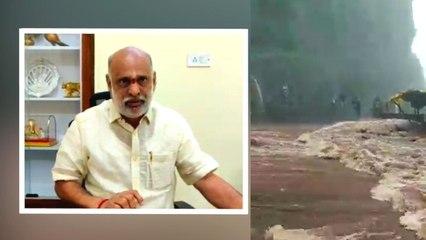 Weather forecast : Heavy rain in Uttara kannada district   Oneindia Kannada