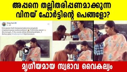 Malik ഷൂട്ടിനിടയിലെ Nimishaയുടെ Video പങ്കുവെച്ച്  Vinay Forrt