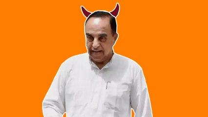 Subramanian : BSY  ಚಮಚಾಗಿರಿ ಮಾಡಿದ್ದಿದ್ರೆ ಸಿಎಂ ಸ್ಥಾನ ಉಳಿಯುತ್ತಿತ್ತು!!   Oneindia Kannada