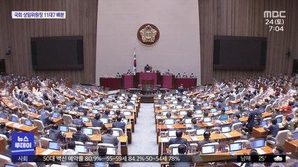 국민 88% 재난지원금 25만 원…소상공인 2천만 원