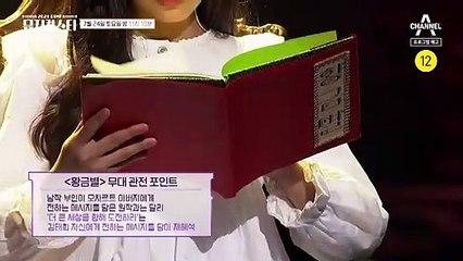 """[선공개] """"들어봐"""" 자신에게 전하는 이야기를 노래하는 김태희"""