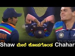 Team India ಇಂದು ಕ್ಯಾಚ್ ಬಿಟ್ಟಿದ್ದು ಪಂದ್ಯ ಸೋಲಲು ಕಾರಣವಾಯಿತು   Oneindia Kannada