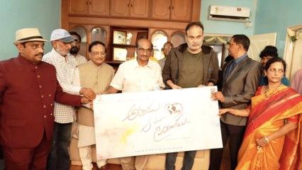 Athadu Ame Priyudu Movie Launch| Nagababu | Yandamuri Veerendranath | Kaushal | Filmibeat Telugu