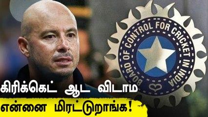 Cricketல் India- Pakistan அரசியல்? BCCI மீது  Gibbs பரபரப்பு குற்றச்சாட்டு! | OneIndia Tamil