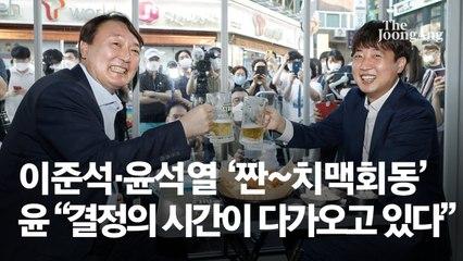 국민의힘 최소 140억 날린다…'무소속 윤석열' 불가 이유