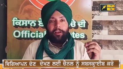 ਪੰਜਾਬੀ ਖ਼ਬਰਾਂ | Punjabi News | Punjabi Prime Time | FARMER PROTEST | Judge Singh Chahal | 24 July 21