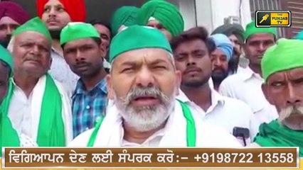 ਪੰਜਾਬੀ ਖ਼ਬਰਾਂ | Punjabi News | Punjabi Prime Time | FARMER PROTEST | Judge Singh Chahal | 25 July 21