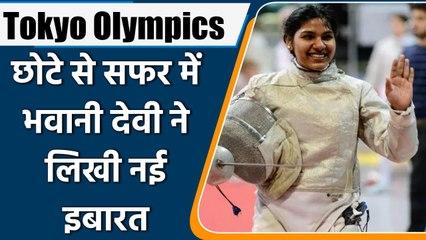 Tokyo Olympics: CA Bhavani Devi Biography | Family | Medals | Lifestyle | Career | वनइंडिया हिन्दी