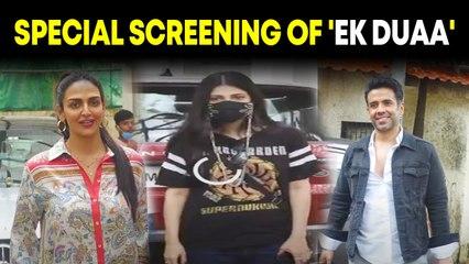 Tusshar Kapoor, Shruti Hassan, Esha Deol among B-towners at the special screening of 'Ek Duaa'