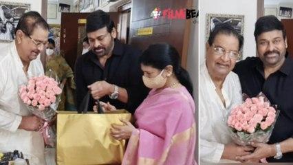 Megastar Chiranjeevi Birthday Wishes To Kaikala Satyanarayana | Filmibeat Telug