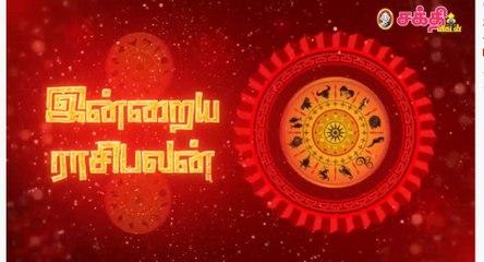 27/07/2021   இன்றைய ராசி பலன்   Daily Rasi Palan   Astrology   Horoscope   Sakthi Vikatan