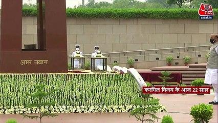 Kargil Vijay Diwas- Rajnath Singh pays tribute to martyrs