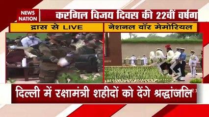 Kargil Vijay Diwas की 22वी वर्षगांठ, Delhi में रक्षा मंत्री देंगे शहीदों को श्रद्धांजली