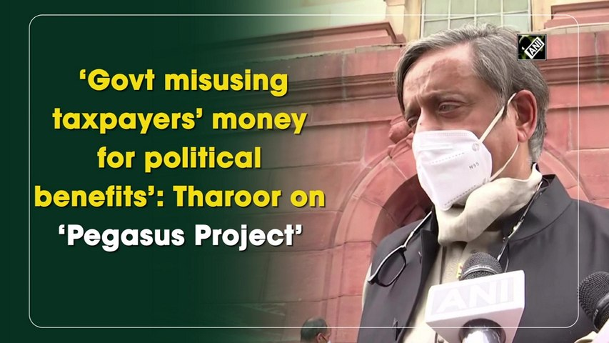 Govt misusing taxpayers' money for political benefits: Tharoor on 'Pegasus Project'