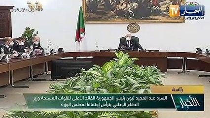 مالية: الجزائر تقرر عدم اللجوء للإستدانة الخارجية.. تعزيز للسيادة وحماية للإقتصاد