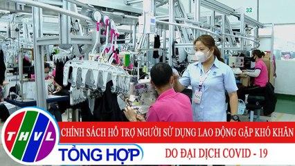 Đời sống pháp luật: Chính sách hỗ trợ người sử dụng lao động gặp khó khăn do đại dịch COVID - 19