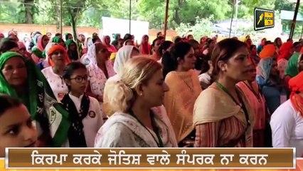 ਕਿਸਾਨ ਬੀਬੀਆਂ ਨੇ ਰਚਿਆ ਇਤਿਹਾਸ Lady Farmers did what PM Modi could not | The Punjab TV