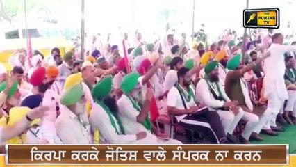 ਕਿਸਾਨਾਂ ਲਈ ਇੱਕ ਹੋਰ ਕੁਹਾੜਾ ਲਿਆਈ ਮੋਦੀ ਸਰਕਾਰ: Bhagwant Maan exposed Modi Govt's new bill| The Punjab TV