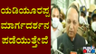 State BJP In-Charge Arun Singh Speaks About BS Yediyurappa