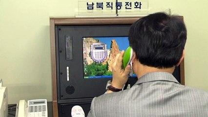 Visszakapcsolták a forródrótot Dél és Észak-Korea között