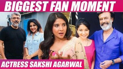 என்னை அதிகமா Body Shaming பண்ணாங்க - Actress Sakshi Agarwal Interview  | Ajith