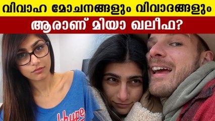 Mia Khalifa Biograpy | മിയ ഖലീഫ ജീവചരിത്രം | FilmiBeat Malayalam