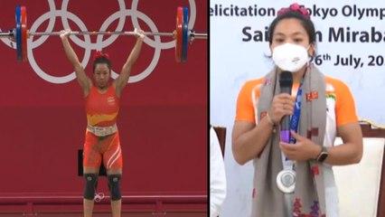Tokyo Olympics 2021 : Mirabai Chanu Recalls Shoulder Issue Due To Lockdown | Oneindia Telugu