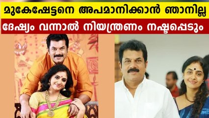 Methil Devika confirms & opens up on her divorce with Mukesh