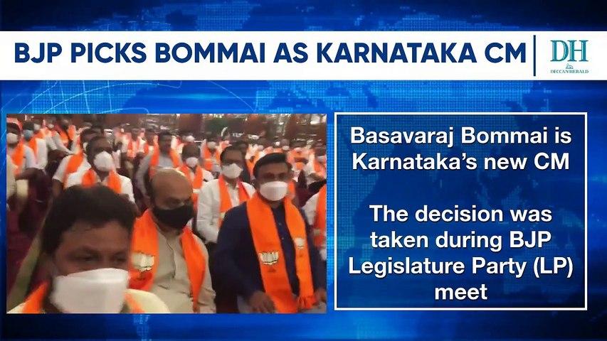 BJP picks Basavaraj Bommai as new Karnataka CM