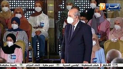 قصر الشعب: رئيس الجمهورية يكرم المتفوقين في شهادة البكالوريا