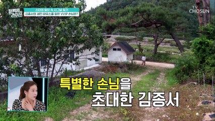 직접 그린 도면으로 '아지트' 만든 김종서✌ TV CHOSUN 20210728 방송
