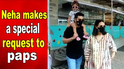 Neha Dhupia makes a special request to Paparazzi