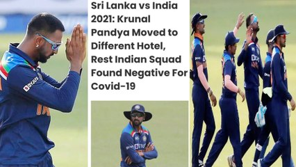 Ind Vs SL T20 Series : Krunal Pandya Separated From Teamindia | Oneindia Telugu