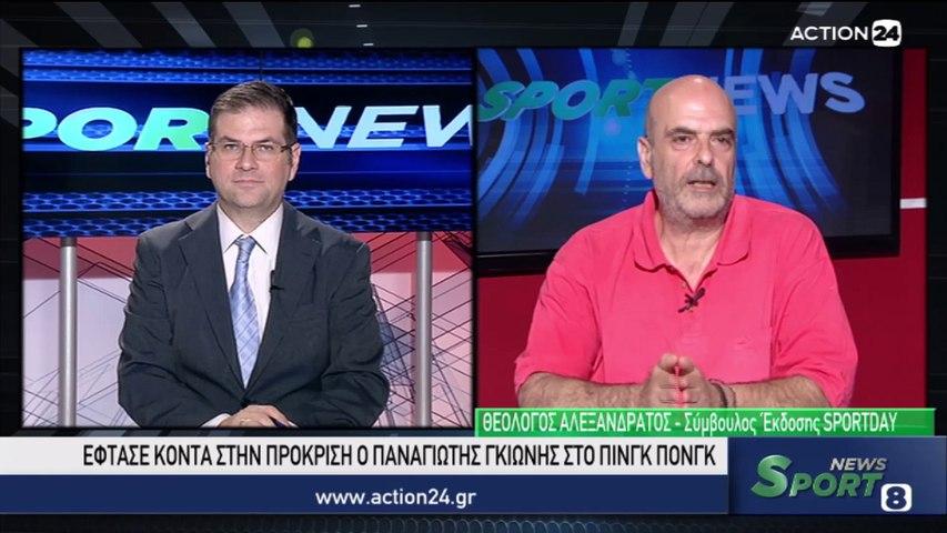 Sport News 27-07-2021