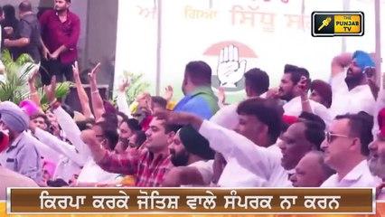 ਨਵਜੋਤ ਸਿੱਧੂ ਬਾਰੇ ਮਜੀਠੀਆ ਦੀ ਟਿੱਪਣੀ Navjot Sidhu is joking President: Majithia | The Punjab TV