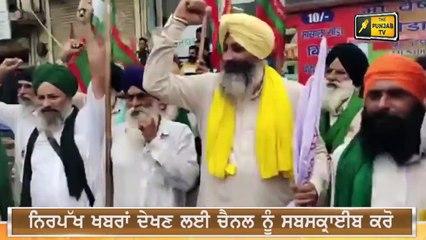 ਕਿਸਾਨਾਂ ਦਾ ਗੁੱਸੇ 'ਚ ਤੋਮਰ ਨੂੰ ਜਵਾਬ Farmers reply to Narendra Tomar | The Punjab TV