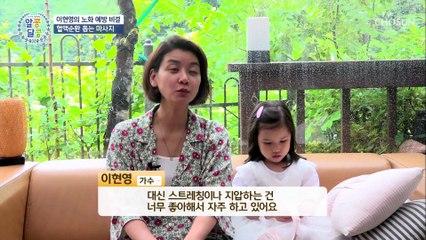 의사 선생님들도 놀란! 그녀의 똑똑한 노화 예방 비법 TV CHOSUN 20210729 방송